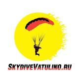 DZ SkydiveVatulino