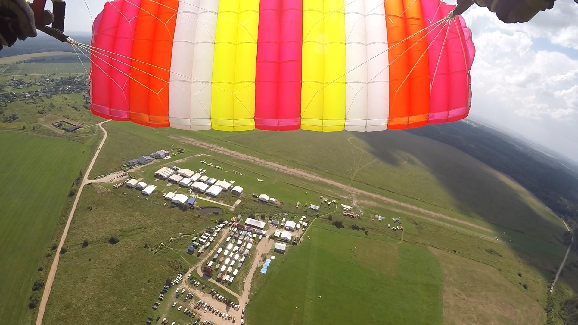 Landing at home DZ